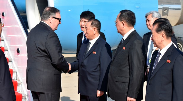 U.S. Secretary of State Mike Pompeo is greeted by Korean officials.